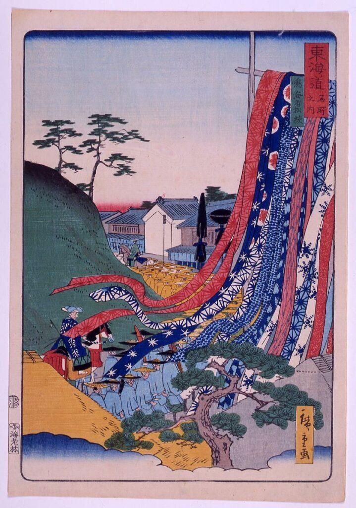 作品画像:東海道名所之内 鳴海有松絞