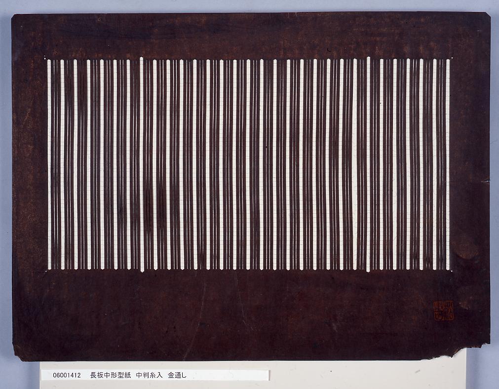 作品画像:長板中形型紙 中判糸入 金通し