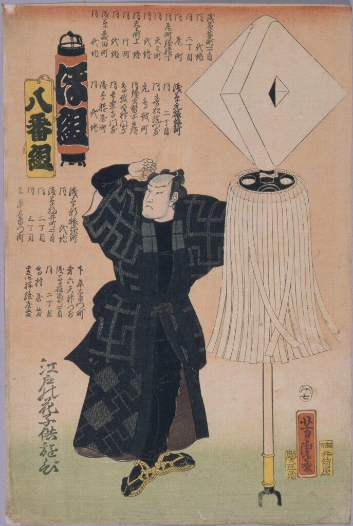作品画像:江戸の花子供遊び・八番ほ組