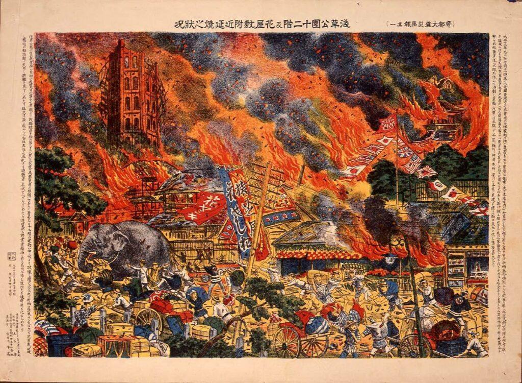 作品画像:浅草公園十二階及花屋敷附近延焼之状況