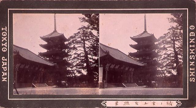 作品画像:東照宮五重ノ塔