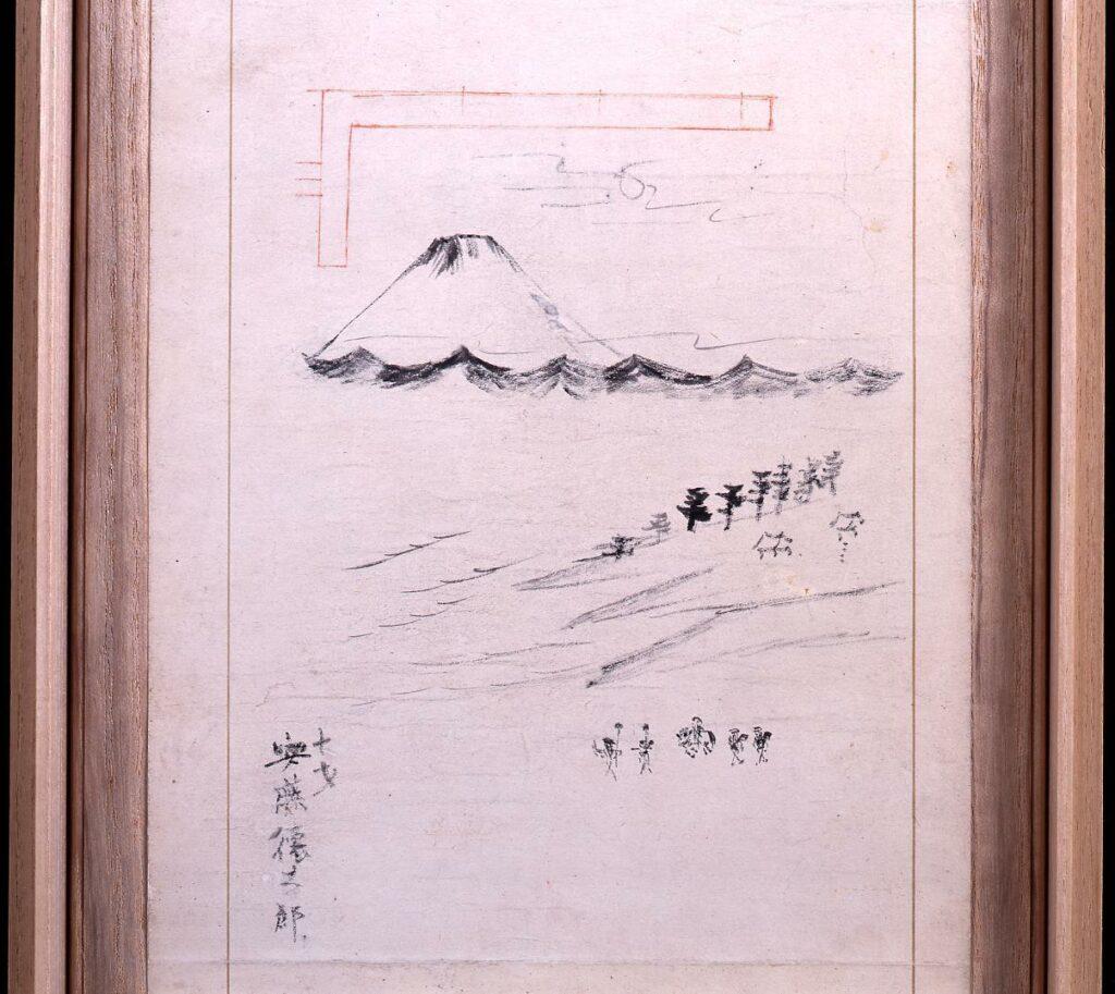 作品画像:三保松原図