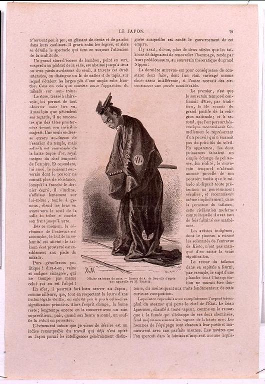 作品画像:アンベール「幕末日本図絵」挿絵 文久三年将軍上洛と参内,幕府の役人