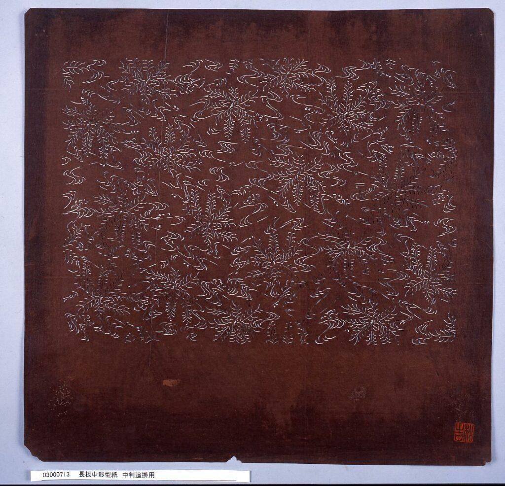 作品画像:長板中形型紙 中判追掛用