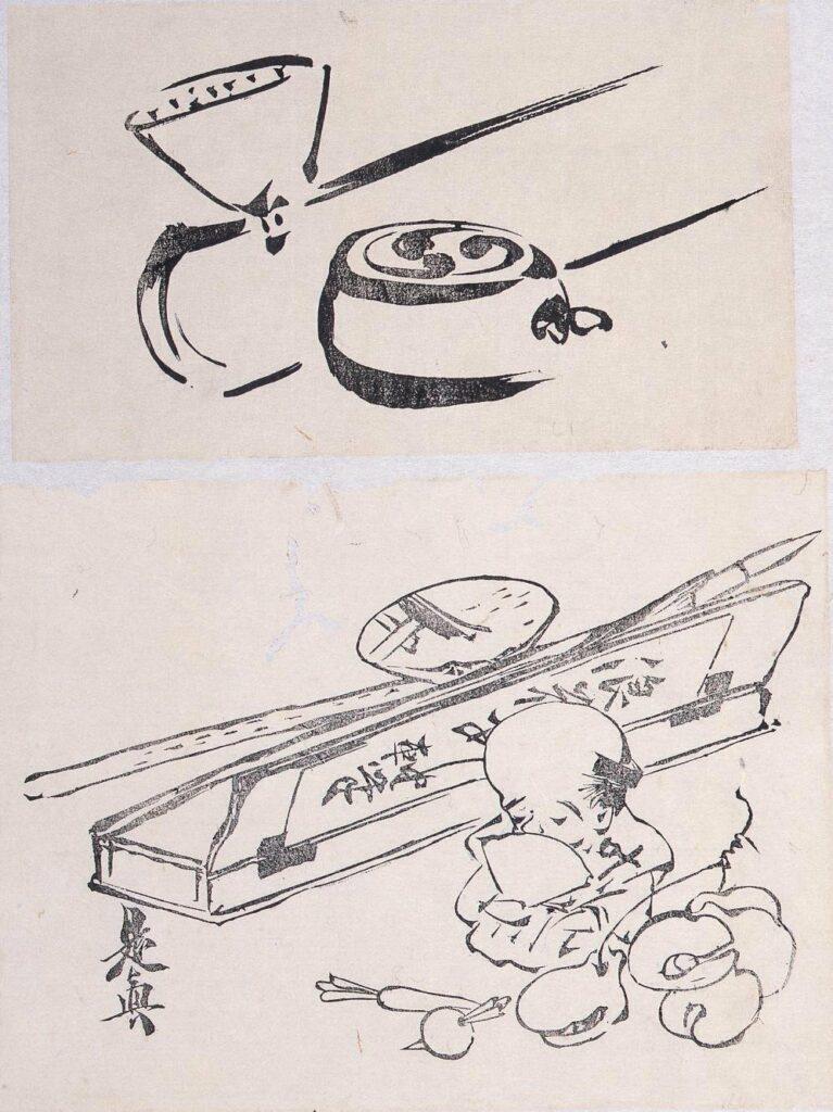 作品画像:墨版貼交 水鉄砲と太鼓、筆箱と福助