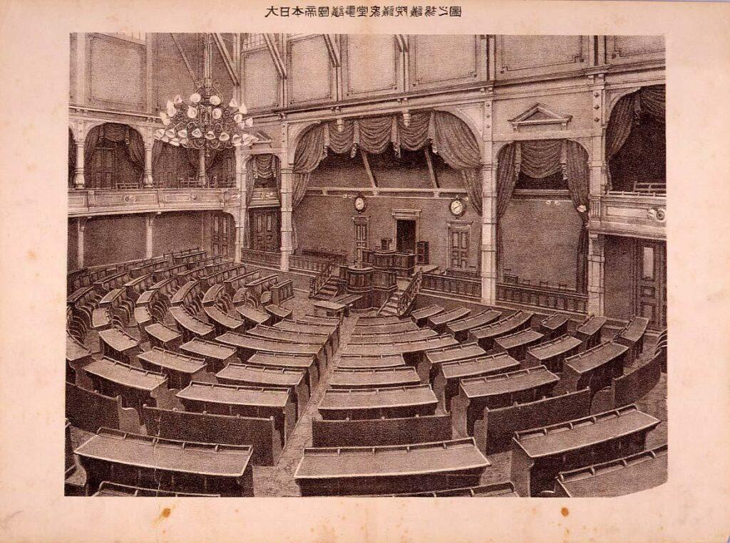 大日本帝国議事堂衆議院議場之図