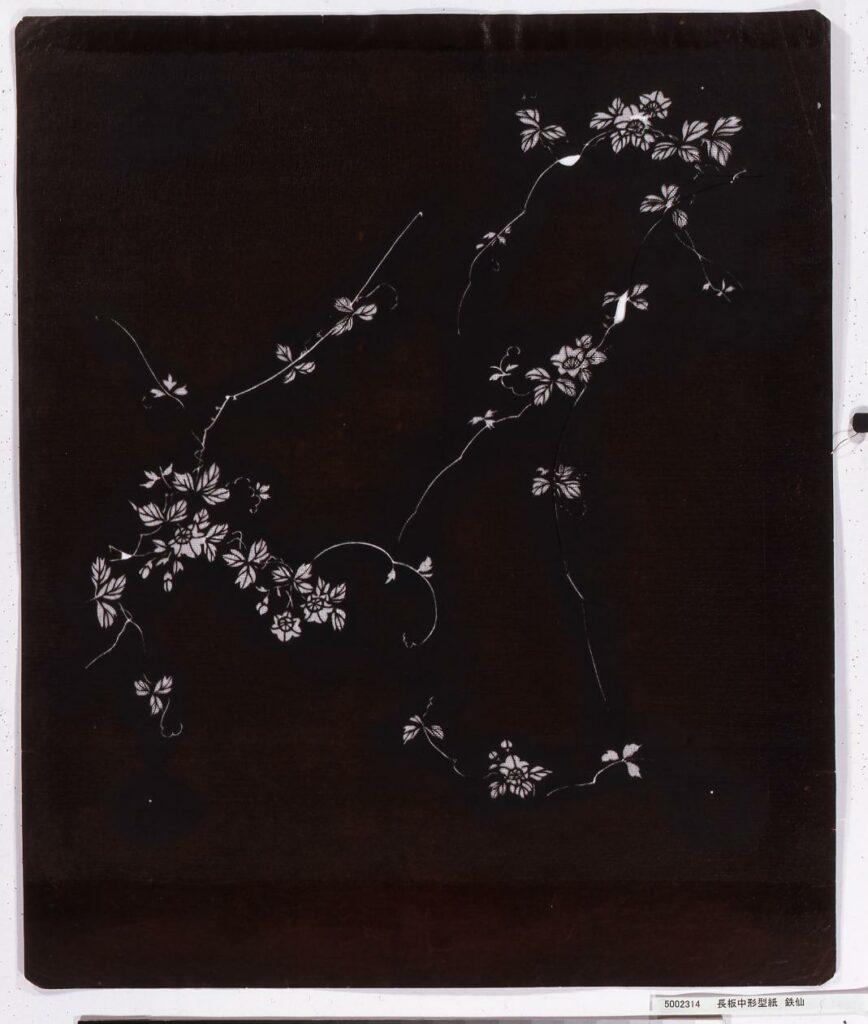 作品画像:長板中形型紙 鉄仙