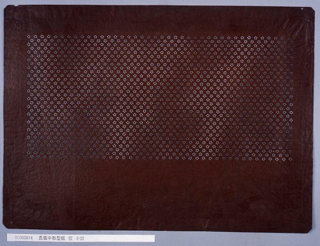 作品画像:長板中形型紙 桜 小紋