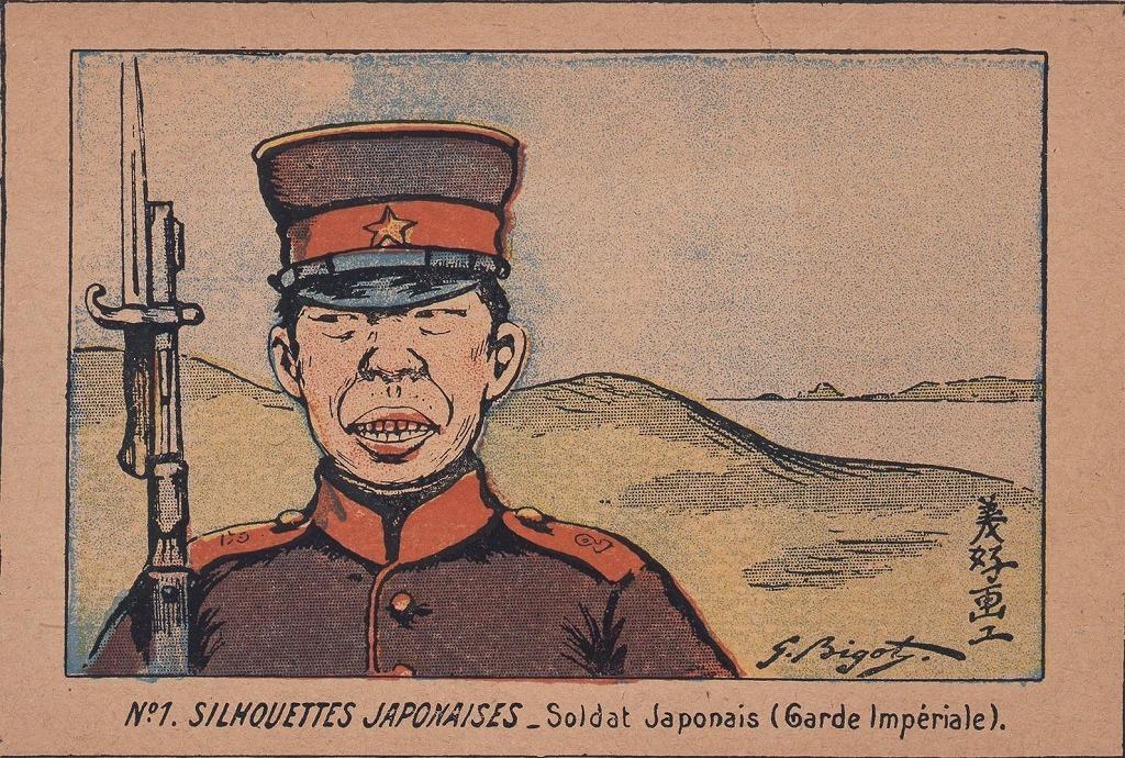作品画像:日本の面影-日本の兵士(近衛兵)(SILHOUETTES JAPONAISES – Soldat Japonais (Garde Imperial))