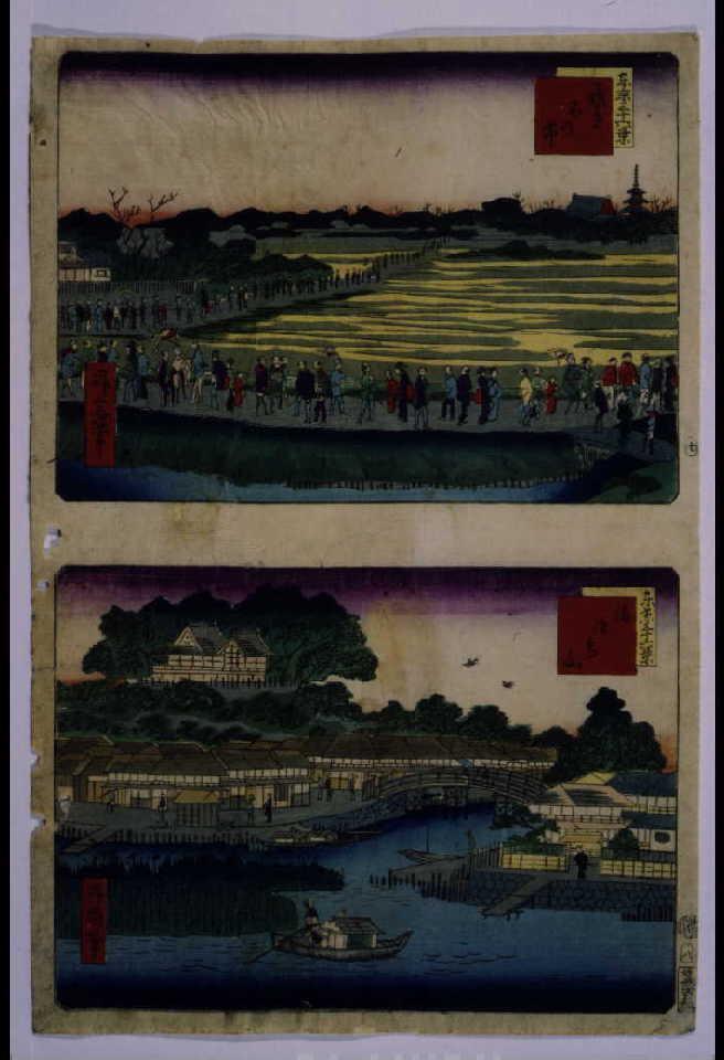 作品画像:東京三十六景浅草酉の市と東京三十六景待乳山