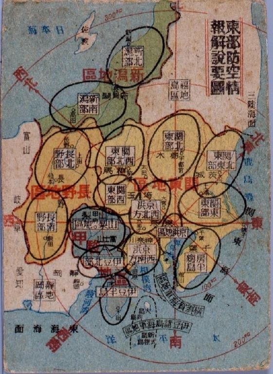 作品画像:東部防空情報解説要図