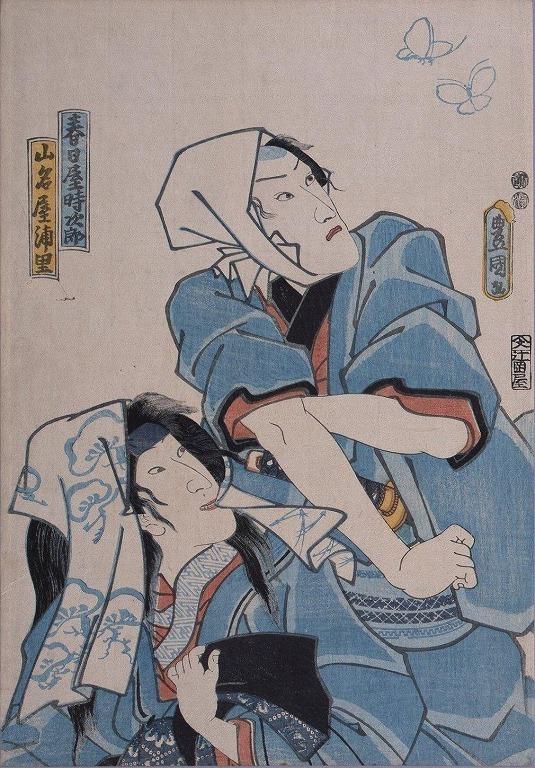 作品画像:死絵 八代目市川団十郎 初代坂東志うか