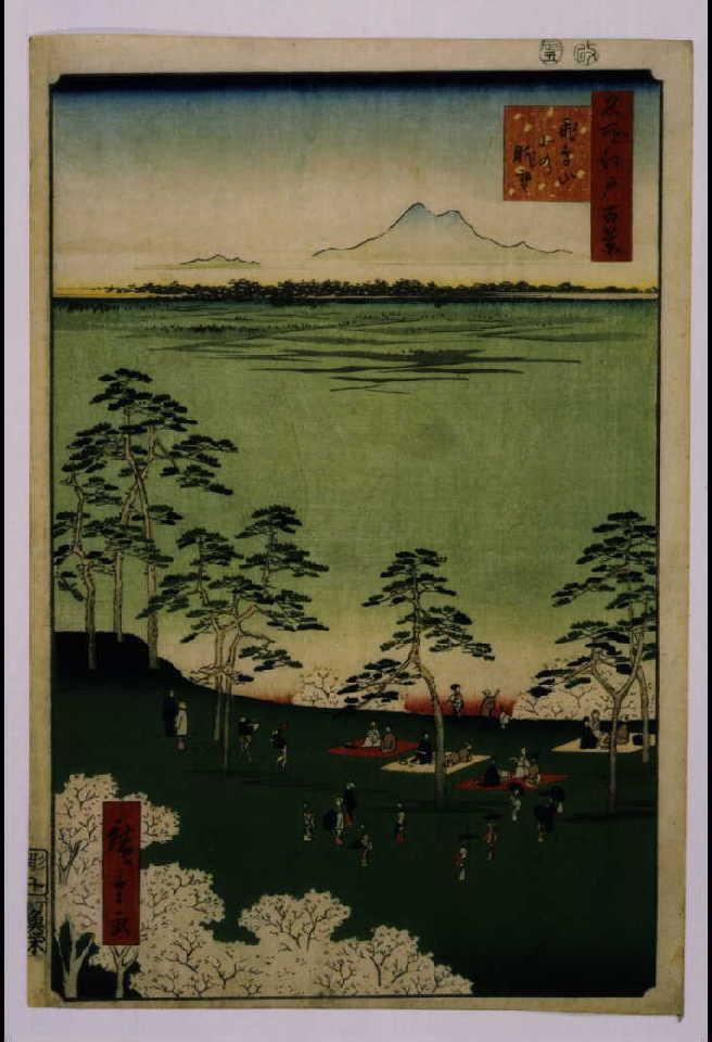 作品画像:名所江戸百景 飛鳥山北の眺望