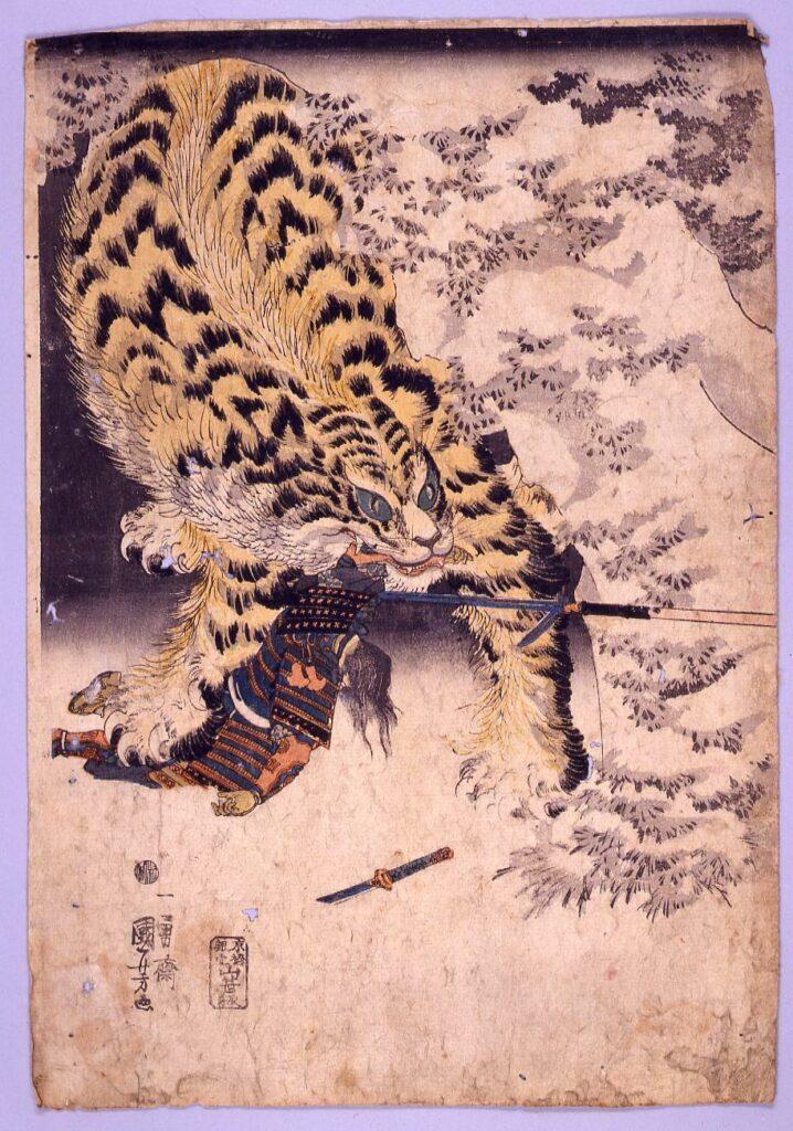 作品画像:[和藤内虎狩之図][虎に捕らわれた武士]