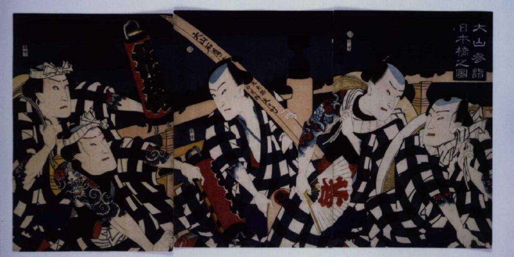 作品画像:大山参詣日本橋之図