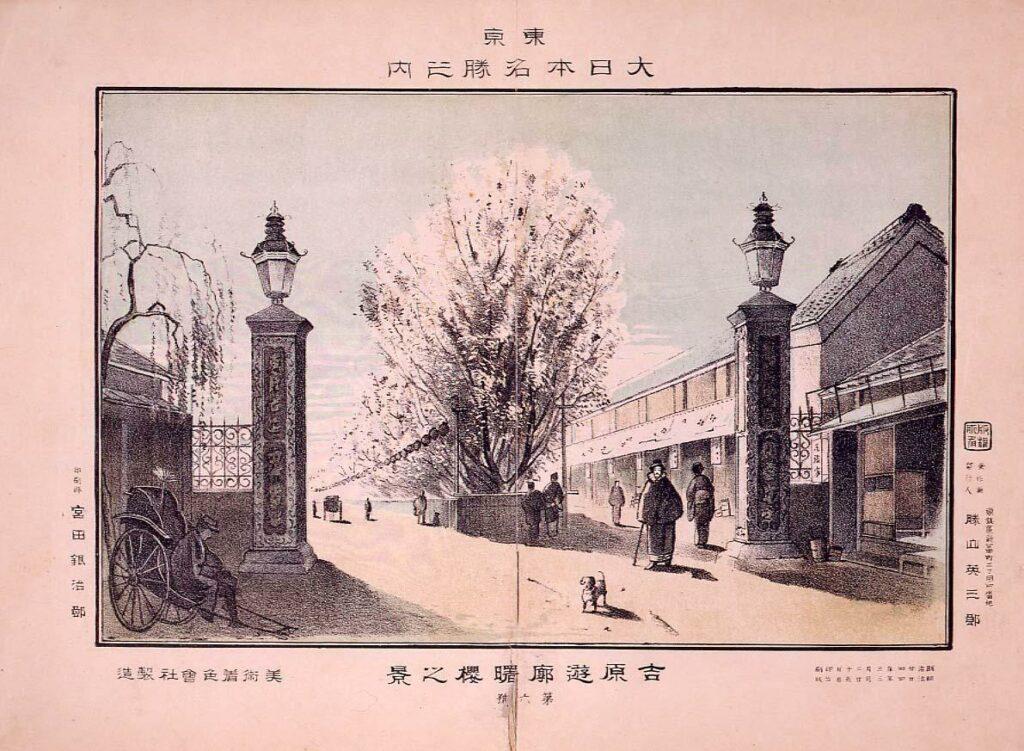 作品画像:東京 大日本名勝 吉原遊廓曙櫻之景 第六號