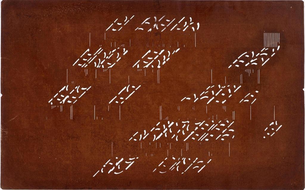 作品画像:長板中形型紙 立縞に観世水(大判 追掛)
