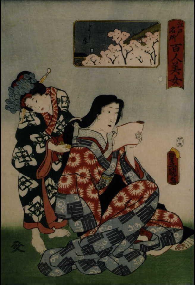作品画像:江戸名所百人美女 よし原