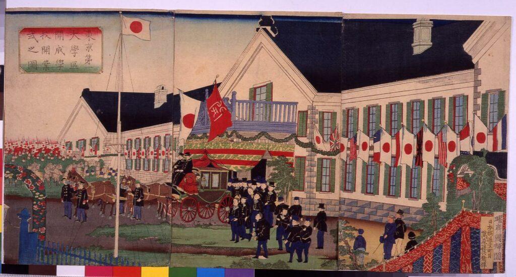 作品画像:東亰第一大学区開成学校開業式之図