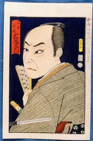 作品画像:歌舞伎座新狂言似顔絵 仁左衛門