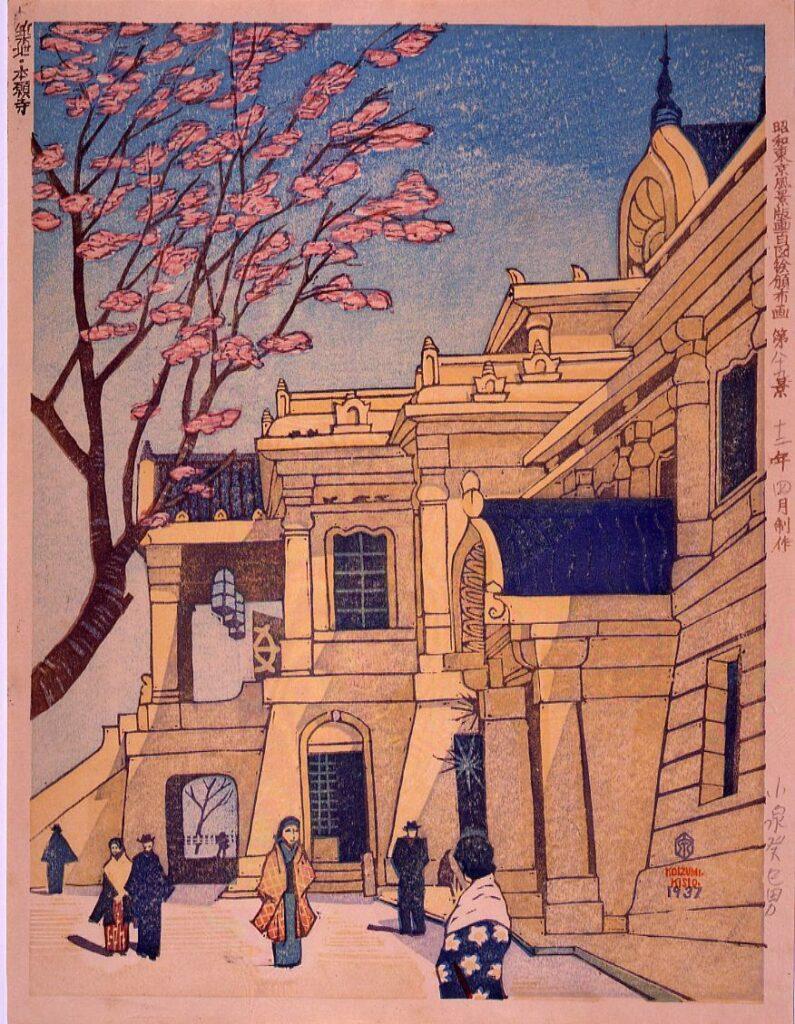 作品画像:昭和東京風景版画百図絵頒布画 第八十九景 築地・本願寺