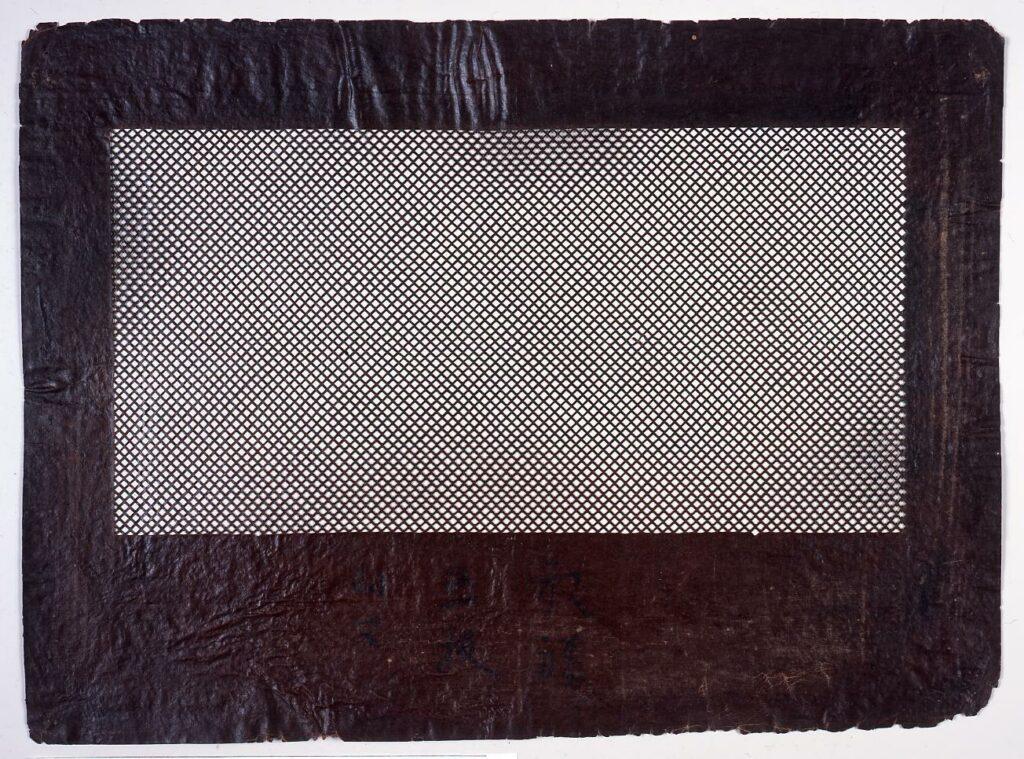 作品画像:長板中形型紙 網目文