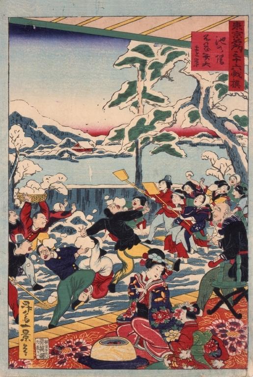 作品画像:東京名所三十六戯撰 池の端不忍弁天遠景
