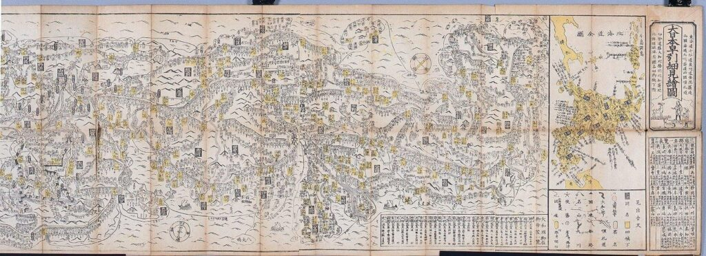 作品画像:大日本早引細見絵図 増補北海道琉球図全図