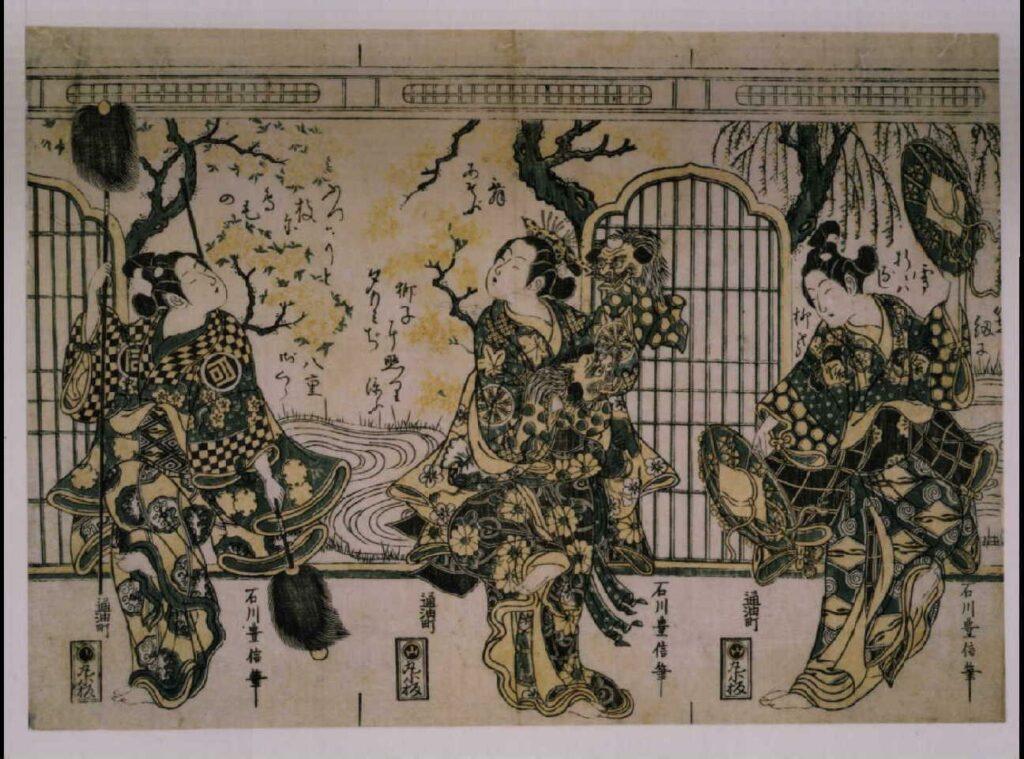 作品画像:佐野川市松と中村冨十郎と中村粂太郎